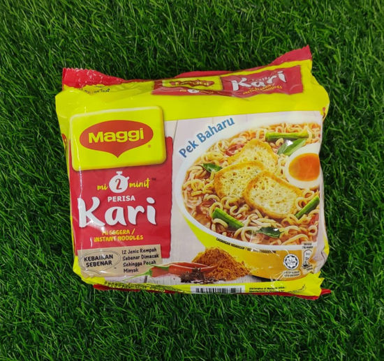 Picture of MAGGI CURRY