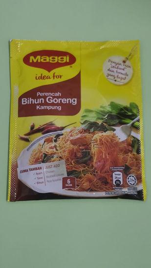 Picture of MAGGI PERENCAH BIHUN GORENG KAMPUNG<br>( 1PKT / 48g )