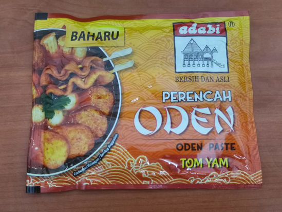 Picture of ADABI PERENCAH ODEN TOM YAM<br>( 1PKT / 120g )