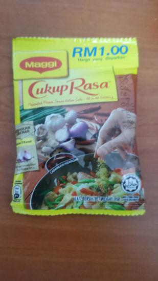 Picture of MAGGI CUKUP RASA<br>( 1PKT / 25g )