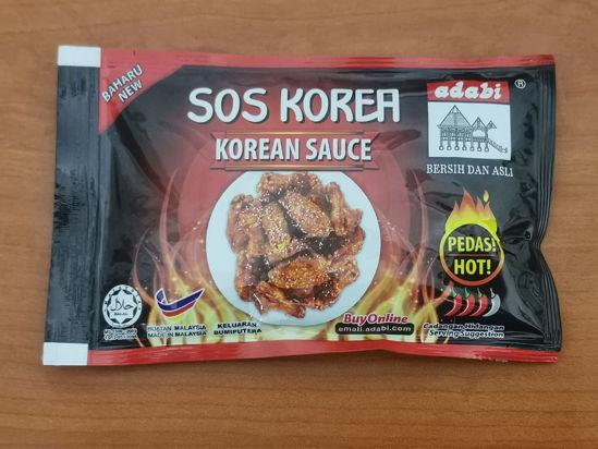 Picture of ADABI SOS KOREA PEDAS<br>( 1PKT / 60g )