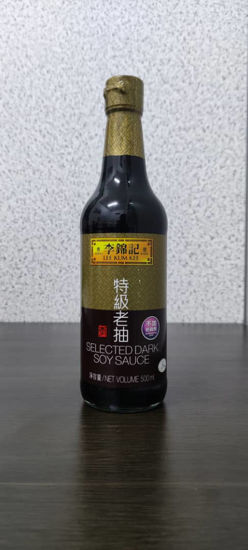 Picture of LEE KUM KEE SELECTED DARK SOY SAUCE<br>( 1BOTOL / 500ml )