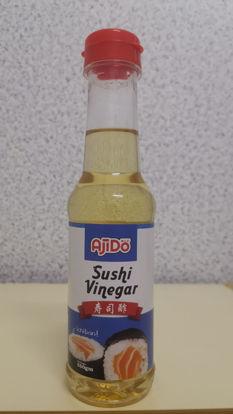 Picture of AJIDO SUSHI VINEGAR<br>( 1BOTOL / 350g )