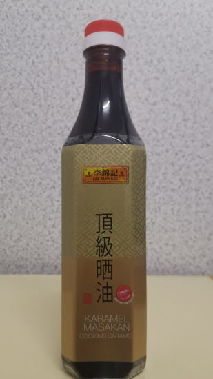 Picture of LEE KUM KEE COOKING CARAMEL<br>( 1BOTOL / 740ml )
