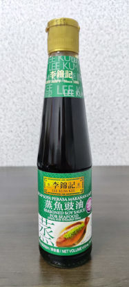 Picture of LEE KUM KEE SEASONED SOY SAUCE FOR SEAFOOD <br>( 1BOTOL / 410ml )