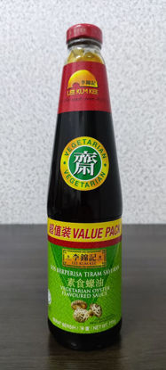 Picture of LEE KUM KEE VEGETARIAN OYSTER FLAVOURED SAUCE<br>( 1BOTOL / 770g )